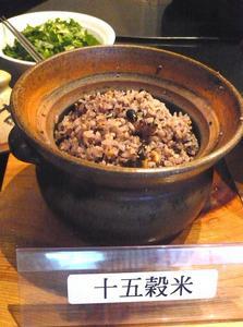 十五穀米2