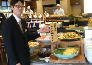 夏野菜のちぢれ麺サラダ