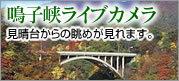 bn_live_naruko.jpg