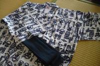 谷内六郎さんデザイン「こけしの浴衣」