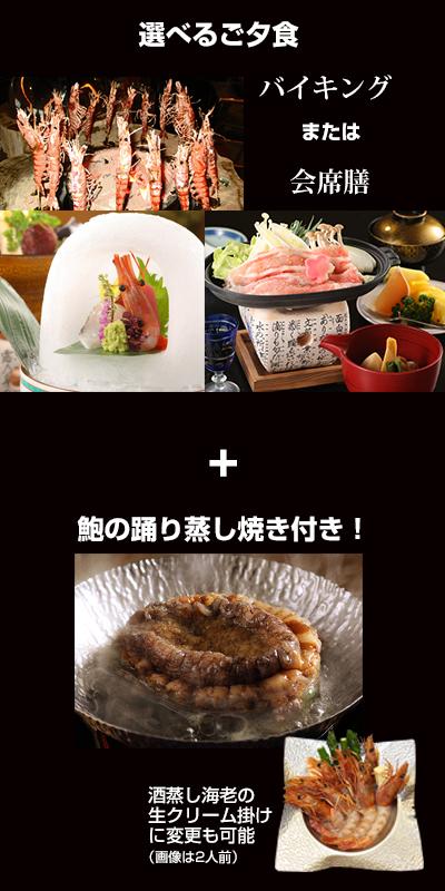 awabi_p2.jpg