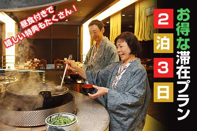 header_taizai.jpg